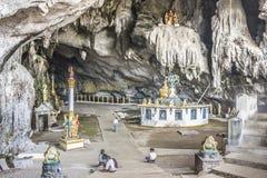 Saddan Cave Stock Photos
