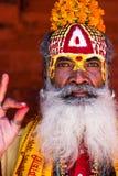 Sadhu Durbar kwadrat Nepal zdjęcie royalty free