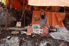 Sadhu a Maha Kumbh Mela Fotografia Stock Libera da Diritti