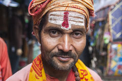 Sadhu on the streets of Kathmandu Stock Photo
