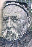 Sadriddin Ayni Stock Image