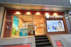 saem商店在香港 库存图片