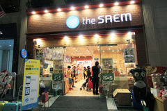 The saem shop in Seoul Royalty Free Stock Photo