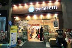 Saemen shoppar i Seoul Royaltyfri Foto
