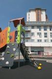 Safe playground Stock Photos