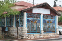 SAFED, ISRAEL - June 24, 2015 : The tomb of Rabbi Nachum Ish Gamzu in Safed, Israel. A place of worship sacred to the Jewish peopl. Orthodox Jews celebrates Lag Royalty Free Stock Photo