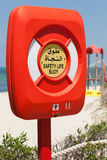 Safety life buoy in red case in Saudi Arabia Royalty Free Stock Photography