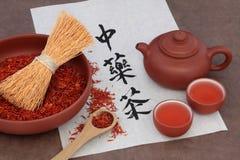 Safflower Herb Tea Royalty Free Stock Photos