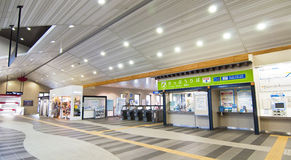 Saga-Arashiyama station,Kyoto. SAGANO, KYOTO-19 JULY:  Saga-Arashiyama station on July 19, 2011 in Sagano, Japan.  Sagano is located in one of the largest bamboo Stock Photos