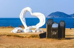 Saga, Japan- 15 Jan: Hado Misaki has a white heart statue for a Royalty Free Stock Photography