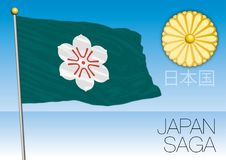 Saga prefecture flag, Japan. Vector file, illustration Stock Images