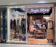 Saga store in hong kong Stock Image