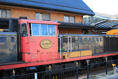 Sagaarashiyama station. A Sagaarashiyama station of kyoto Royalty Free Stock Images