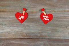 Sagittarius and Aquarius. signs of the zodiac and heart. wooden. Sagittarius and Aquarius. signs   of the zodiac and heart. wooden background. card. Love Stock Photo