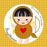 Sagittarius do zodíaco ilustração royalty free