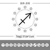 Sagittarius. Signs of zodiac, flat linear icons for horoscope, predictions. Royalty Free Stock Image