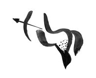 Sagittarius. Zodiac sign. Royalty Free Stock Images