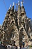 Sagrada Familia Imagen de archivo libre de regalías