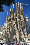 Sagrada Familia Imagen de archivo