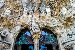 Sagrada Familia Stock Fotografie