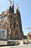 Sagrada Familia Stock Foto