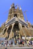 Sagrada Familia Foto de Stock