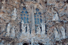 Fragment of Sagrada de Familia, Barcelona, Spain Royalty Free Stock Photos
