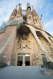 Sagrada Familia, Barcelona Stock Photos