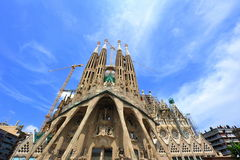 Sagrada Familia - Barcelona Spain Stock Images