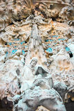 Sagrada Familia cathedral Nativity sculptures Royalty Free Stock Photo