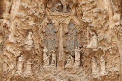 Sagrada Familia Church Royalty Free Stock Photo