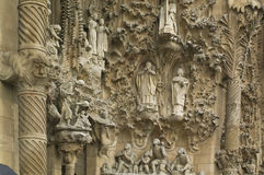 Sagrada Familia Stock Photo