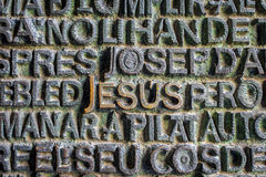 Sagrada Familia Jesus name Royalty Free Stock Images