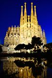 Sagrada Familia at night , Barcelona, Spain Stock Image