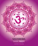 Sahasrara chakra Zdjęcie Royalty Free