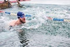 SAHYURTA, IRKUTSK REGION, RUSSIA - March 11.2017: Cup of Baikal. Winter Swimming Competitions Stock Image