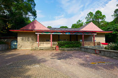 The Sai Kung country park visitor center Royalty Free Stock Photography