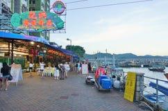 Sai Kung dans les nouveaux territoires de Hong Kong photographie stock libre de droits