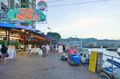 Sai Kung in the New Territories of Hong Kong Royalty Free Stock Photography