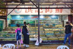 Sai Kung in the New Territories of Hong Kong. SAI KUNG, HONG KONG - The town of Sai Kung in the New Territories of Hong Kong is a fishing village lined with royalty free stock photo