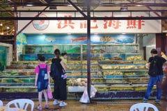 Sai Kung op de Nieuwe Gebieden van Hong Kong Royalty-vrije Stock Foto