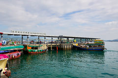 The Sai kung wharf Royalty Free Stock Images