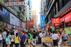 Sai Yeung Choi Street Mong kok Stock Photo