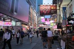 Sai Yeung Choi Street at mong kok Royalty Free Stock Photography