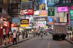 Sai Yeung Choi Street at mong kok Stock Image