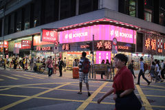 Sai Yeung Choi Street at mong kok Stock Photography