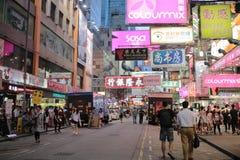 Sai Yeung Choi Street at mong kok Stock Photography