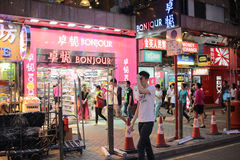 Sai Yeung Choi Street at mong kok Royalty Free Stock Images