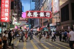 Sai Yeung Choi Street at mong kok Stock Photos