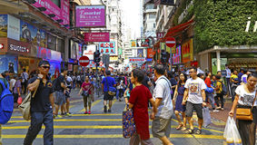 Sai yeung choi street south, mongkok, hong kong. Sai yeung choi street south in mongkok is one of the immensely popular spot of locals as well as tourists to Stock Image